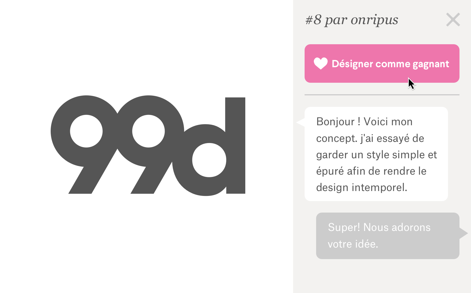 creation logo dj gratuit en ligne